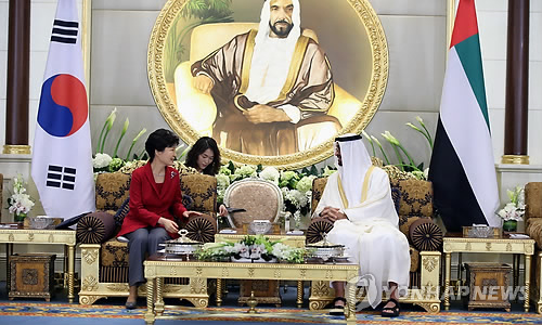 South Korea, UAE to Expand Economic Cooperation to Food, Agricultural Sectors