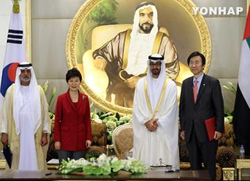 KNOC hasilkan minyak mentah di UAE dan maju ke pasar energi di negara ke-3