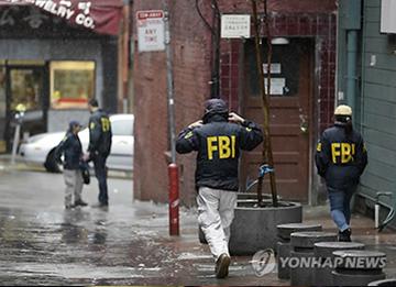 駐韓米大使襲撃事件 FBIが韓国警察庁に常駐