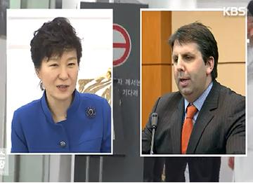 Presiden Park berbicara dengan Lippert lewat telepon