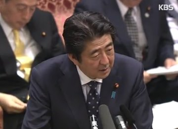 Major Japanese Papers Urge Abe to Admit Invasions in Statement