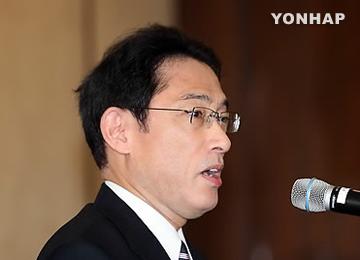 「これが最後だ」との米声明提案か 日本政府が検討