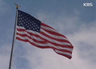 米軍需品をイランに密売した韓国人 米で起訴