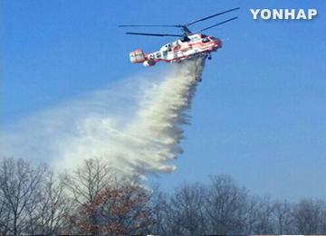 全国で山火事が多発 山林庁が火災予防活動