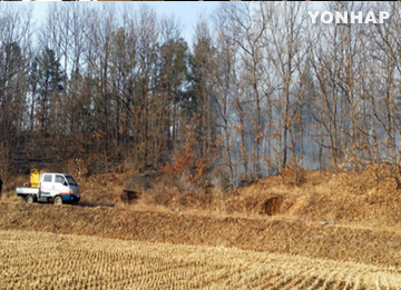 DMZ Fire Contained after Burning 1 Million ㎡ Forest