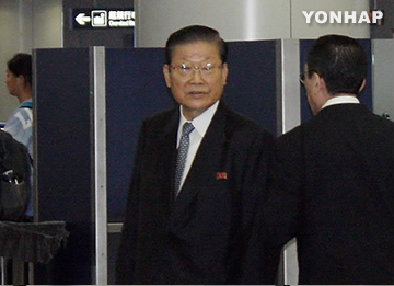 Documents Addressed to Kim Jong-Un Found at Pro-North Leader Son's Home