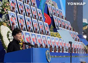 [정치] 천안함 용사 5주기 추모식…北 음모론 제기