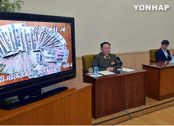 北韓に拘束された2人 韓国が送還要求