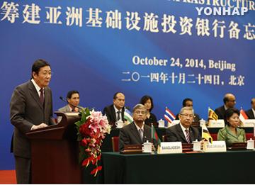 韓国政府 AIIBへの参加決定