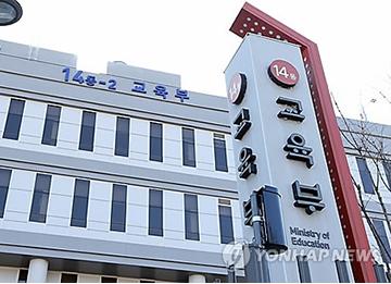 검찰, 박범훈 전 수석 관련 교육부,중앙대등 압수수색