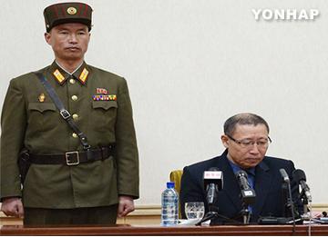 """정부 """"북한, 터무니없는 주장···우리 국민 즉각 송환하라"""""""