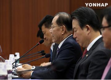 정부,'우월적 지위 성폭력' 중징계