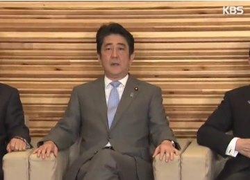 "PM Abe Jepang: ""Terluka"" soal wanita penghibur paksa"
