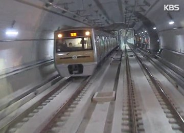 Seoul Subway Line 9 Expansion Opens