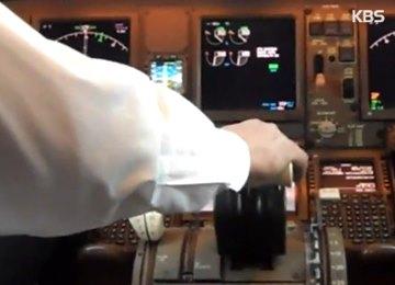 「操縦室2人維持体制」 韓国の航空会社は2社だけ