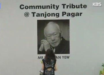 Presiden Park ke Singapura untuk hadiri pemakaman kenegaraan PM Lee Kuan Yew