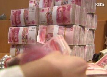 Seoul: THAAD dan AIIB bukan untuk tawar-menawar