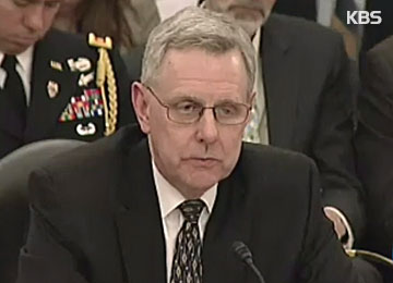 Pentagon Weapons Tester Finds Issues with THAAD MD System