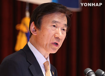 Foreign Minister: No Need to Waiver if Decision is Right for Korea