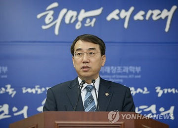 Gyeonggi Innovation Center Opens
