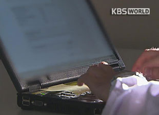 Researchers: N. Korean Hackers Based in China, SE Asia