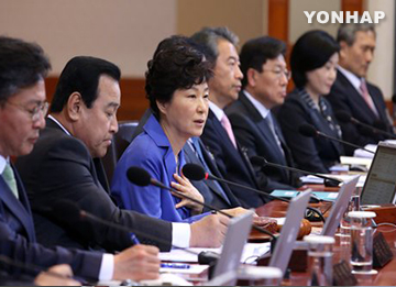 Park Warns Against Corruption, Wasteful Gov't Projects