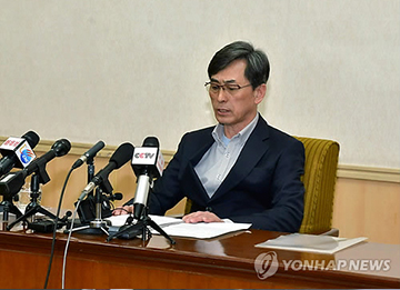 Gov't to Utilize Diplomatic Channels for Release of Detainees in N. Korea
