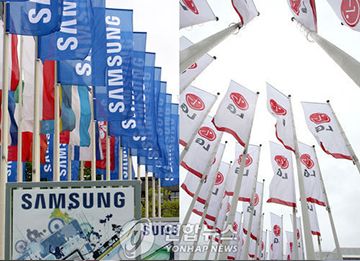 Samsung, LG Agree to End Legal Feuds