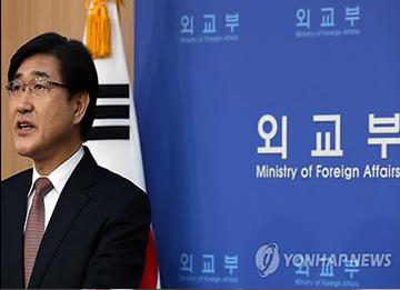 Seúl se opone a que Japón incluya una zona industrial como Patrimonio de la UNESCO
