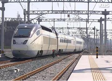 仁川空港駅でKTX脱線事故 運行が一時中断