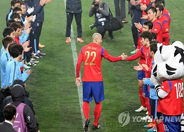 S. Korea Defeats New Zealand 1-0 in Football Friendly