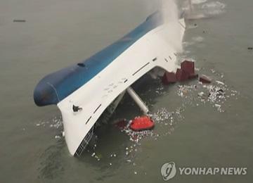 El Gobierno anuncia el plan de indemnización de las víctimas del Sewol