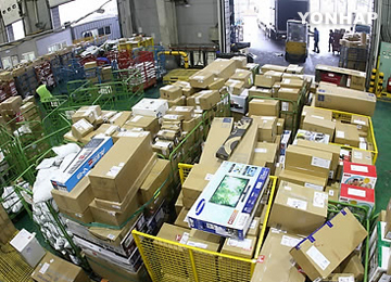 Online Shopping Orders Surge Amid Virus Scare
