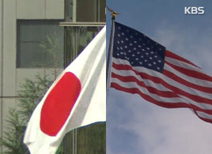 Kyodo: US Bombers Conduct Joint Drill with Japan