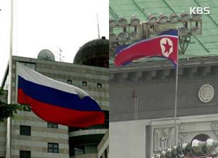 ロシア極東発展相が北韓入り 豆満江の自動車専用橋建設を議論か