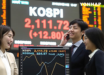 Morgan Stanley sebut KOSPI bisa naik ke 2.700 di tahun 2015