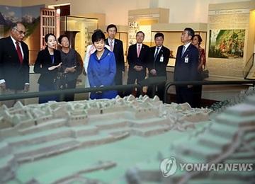 President Park Geun-hye Visits Peru