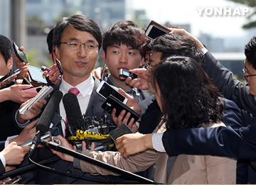 Staatsanwälte lassen Berater von Sung Woan-jung in Gewahrsam nehmen