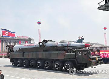 US-Experte: Nordkorea gelingt anscheinend Verkleinerung von Atomwaffen