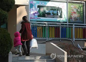 乳幼児の保育園・幼稚園以外の教育費 月10万8000ウォン