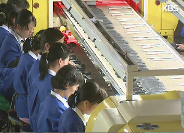 Seoul Calls on Pyongyang to Open Up for Gaeseong Wage Talks
