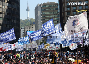 Trade Union Says 260,000 Taking Part in Strike