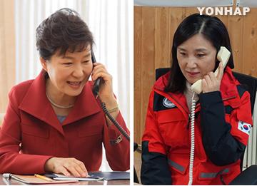 Президент Пак Кын Хе пожелала южнокорейским полярникам  успешной работы