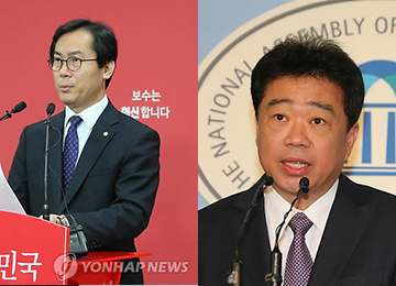 Fuerte enfrentamiento partidario sobre el indulto especial del expresidente de Keangnam