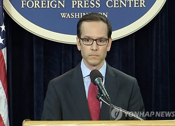 White House Official: S. Korea, Japan Should Work to Resolve Comfort Women Issue