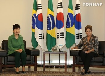 Park Holds Summit with Brazilian President