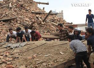 2,500 Killed in Nepal Earthquake
