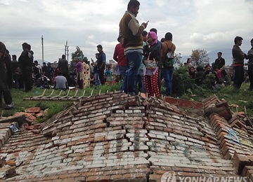 Nepal Quake Kills over 2,000