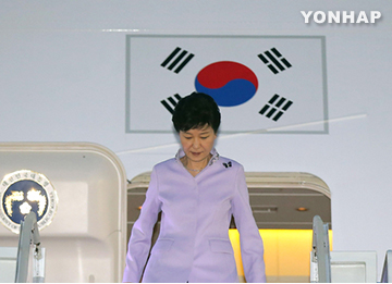 President Park Returns from South America