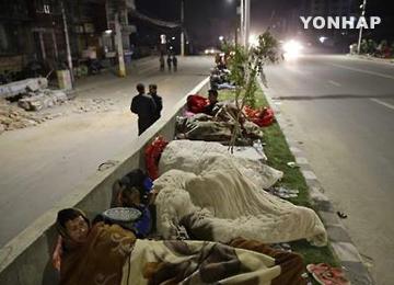 S. Korean Cities, Civic Groups Send Relief to Quake-Hit Nepal